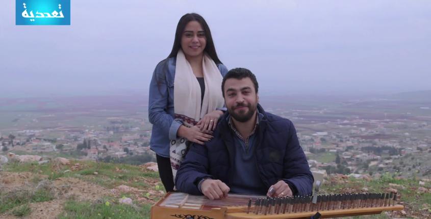Jihad and Rita